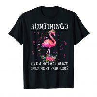 Auntimingo – Like a normal aunt only more fabulous t shirt