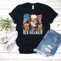 4th of July Gift, Ben Drankin, Funny Beer Lover T-Shirt